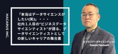 Atsushi Yasumoto
