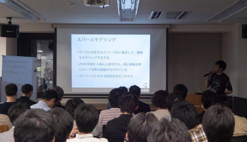 機械学習を実践するデータサイエンティストのための勉強会 MACHINE LEARNING Meetup KANSAI を共催しました