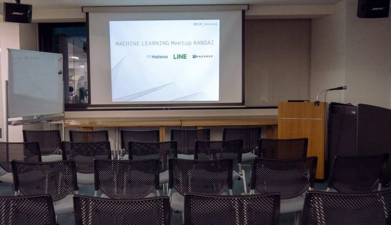 MACHINE LEARNING Meetup KANSAI #1 レポート