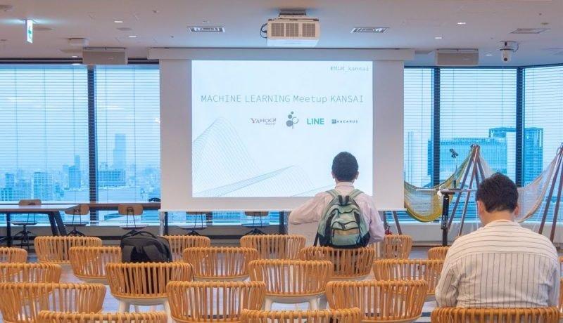 MACHINE LEARNING Meetup KANSAI #2 レポート