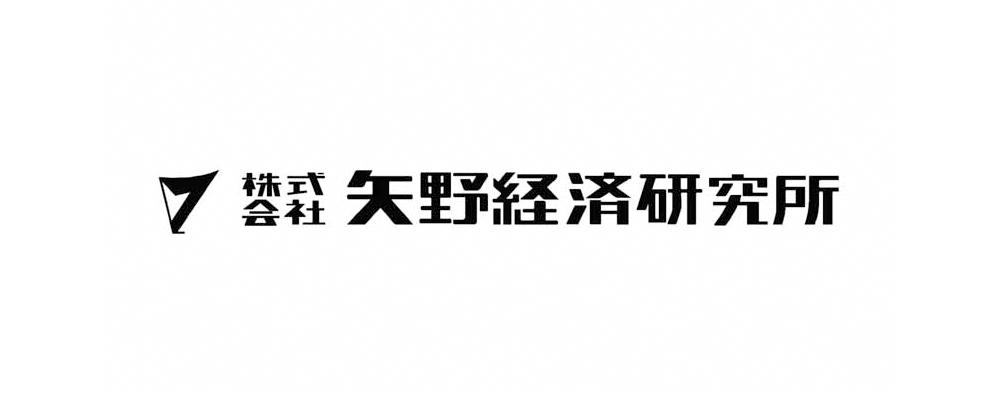 矢野経済研究所の「2019年版 進化するAI医療の動向と展望」にハカルスとして参入事例を寄稿しました