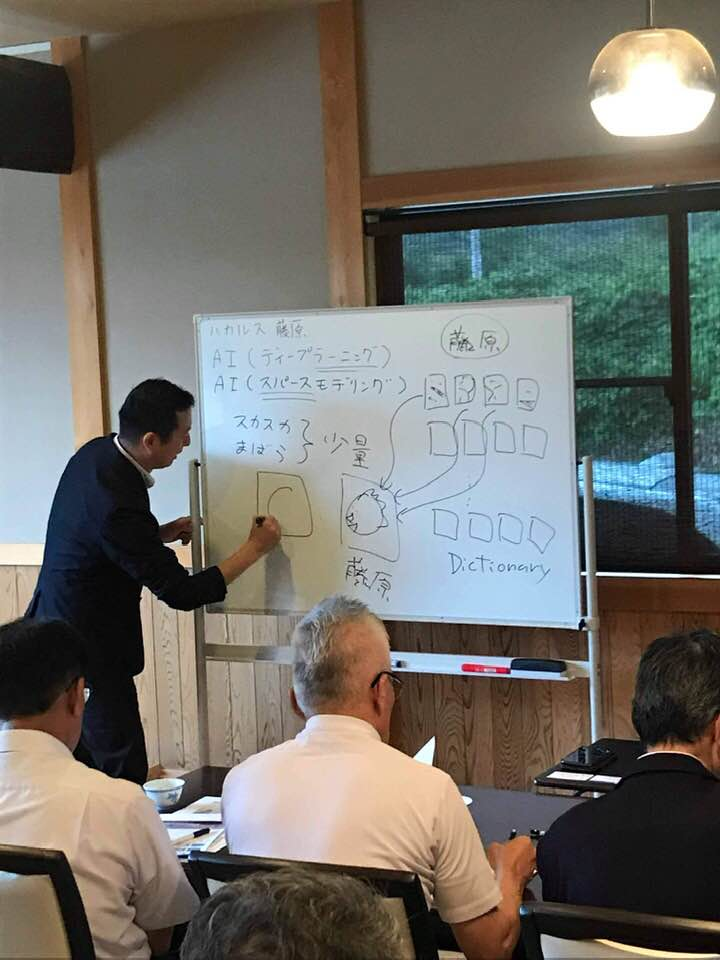 On July 16th Hacarus CEO Kenshin Fujiwara Led A Workshop In AI For The Manufacturing Industry With Kyoto Bank