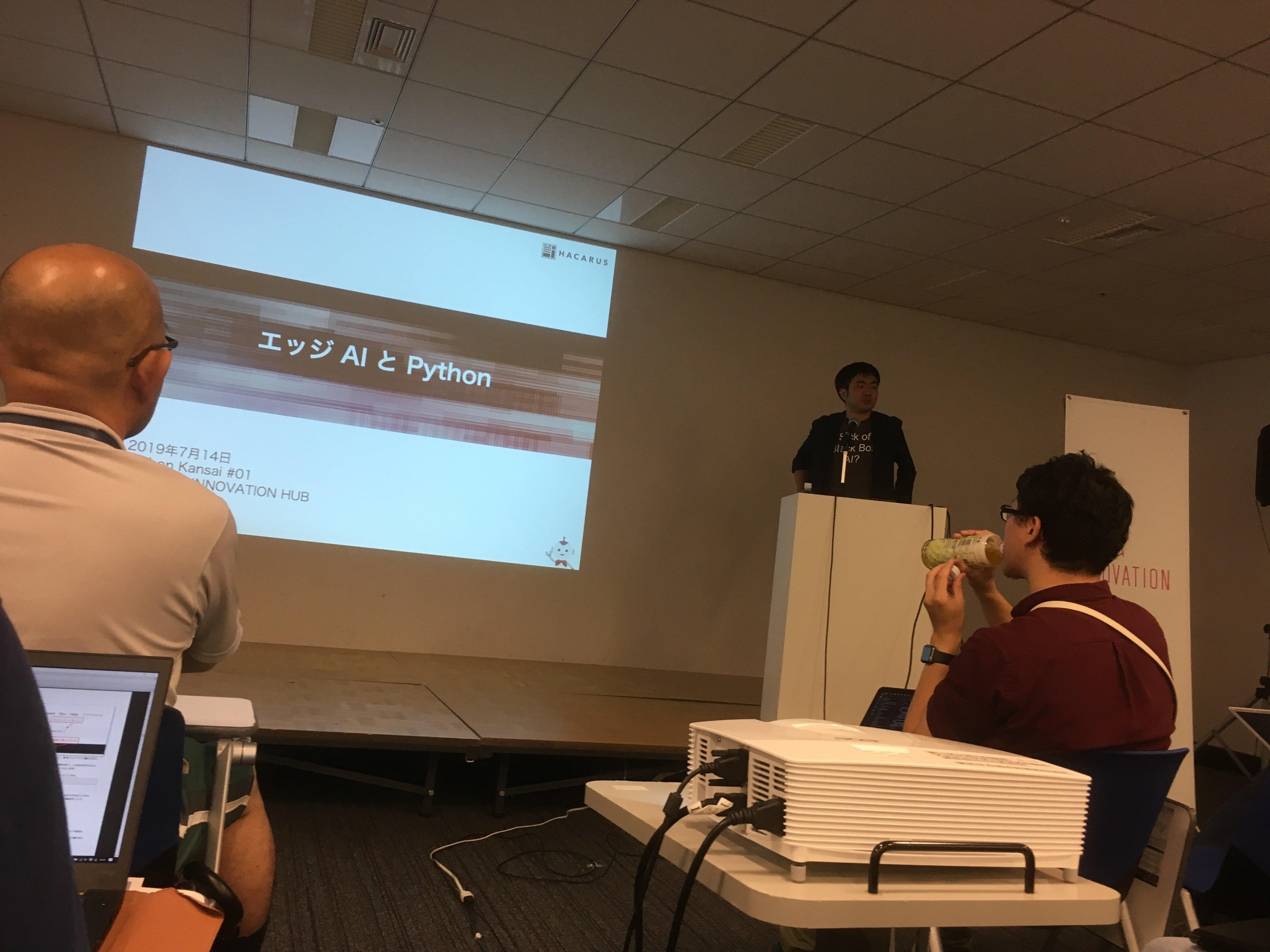 CTOの染田がPython KansaiにてエッジAIについての講演をしました