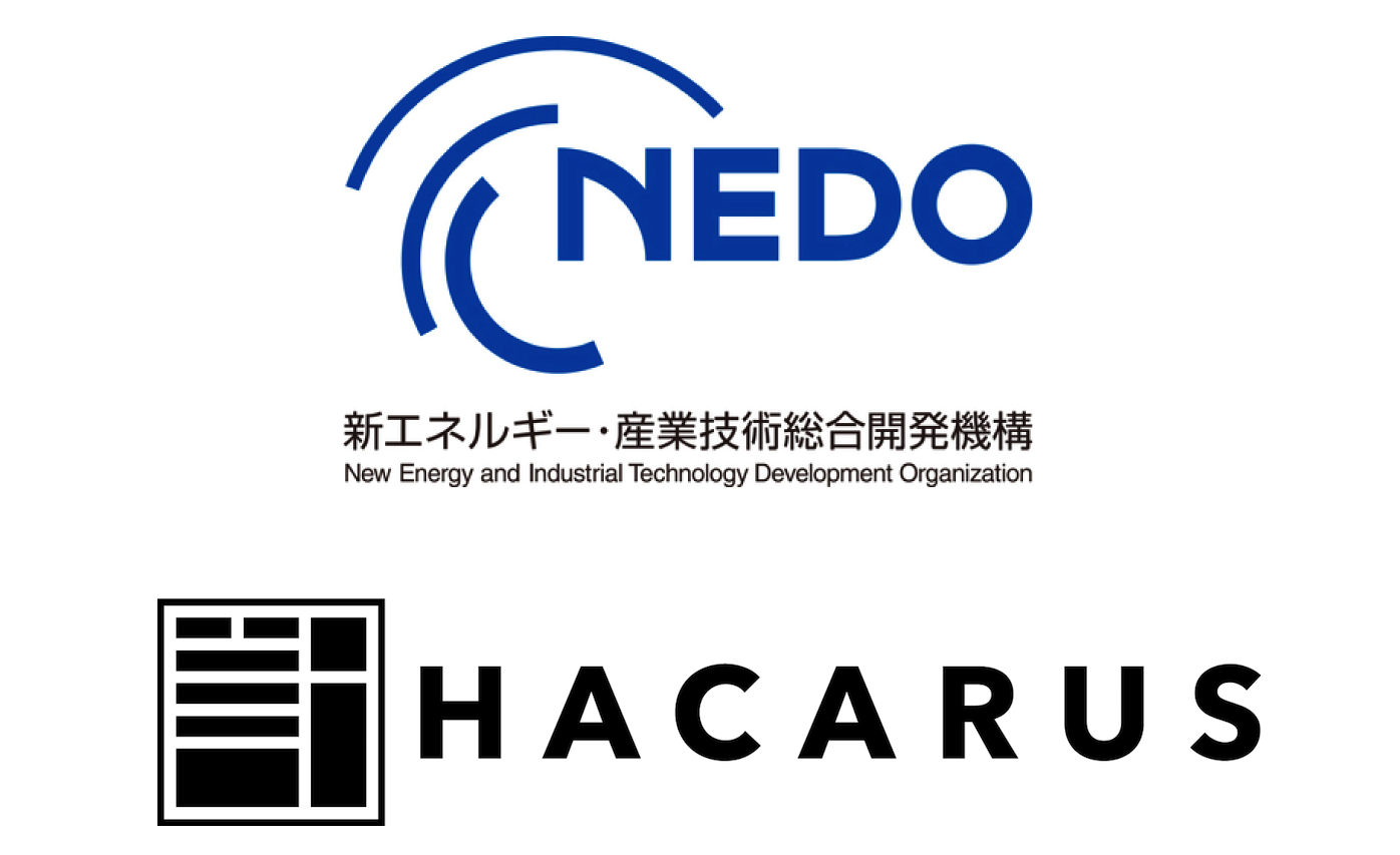 Hacarus Awarded NEDO Grant To Develop True Edge AI