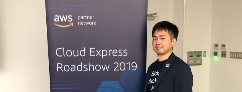 Hacarus At The Cloud Express Roadshow 2019