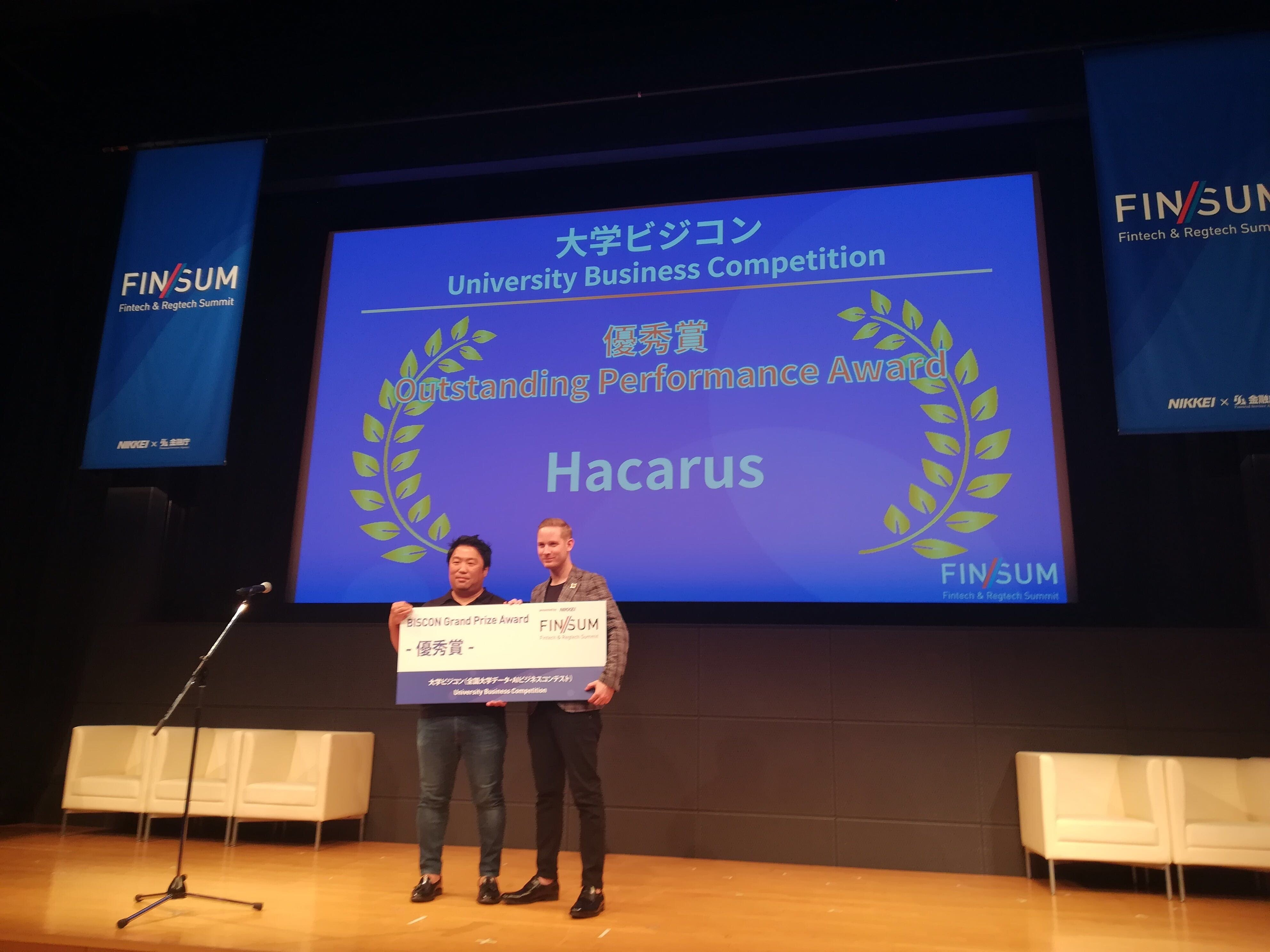 "Hacarus Awarded For ""Outstanding Performance"" At FIN/SUM 2019"