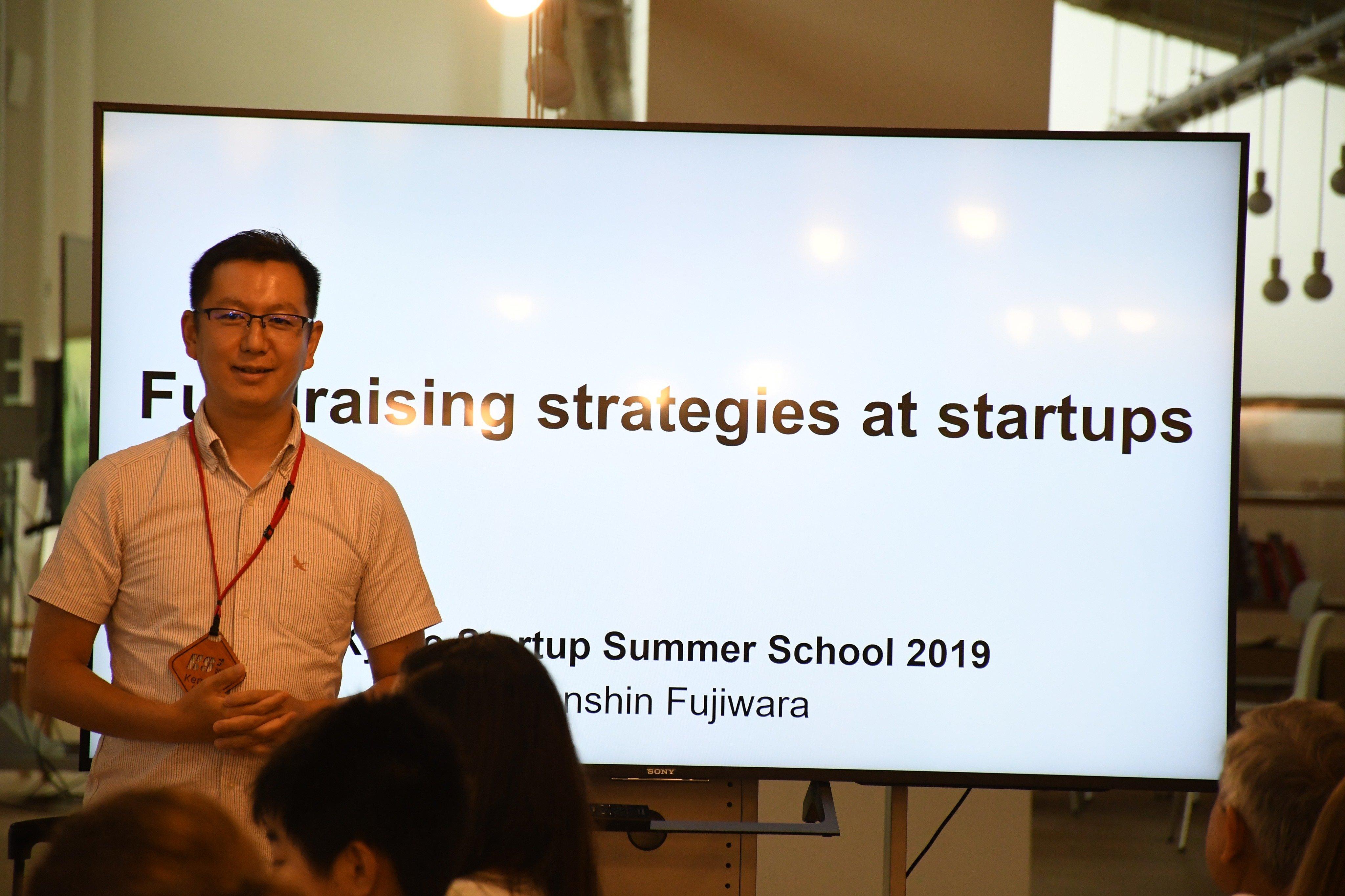 Hacarus CEO Kenshin Fujiwara At Kyoto Start-Up Summer School