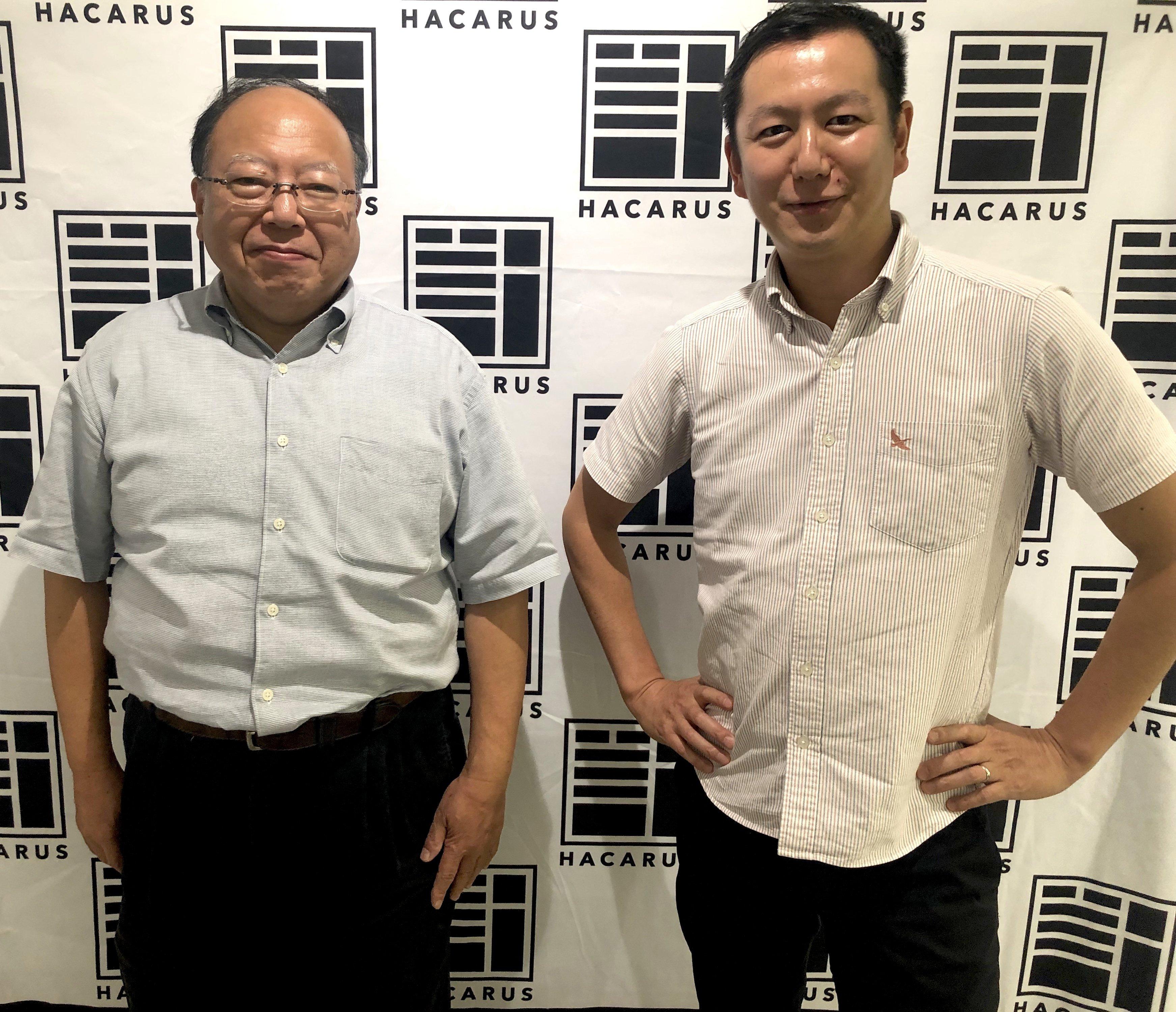 Hacarus Appoints Haruyuki Tago As Edge Evangelist