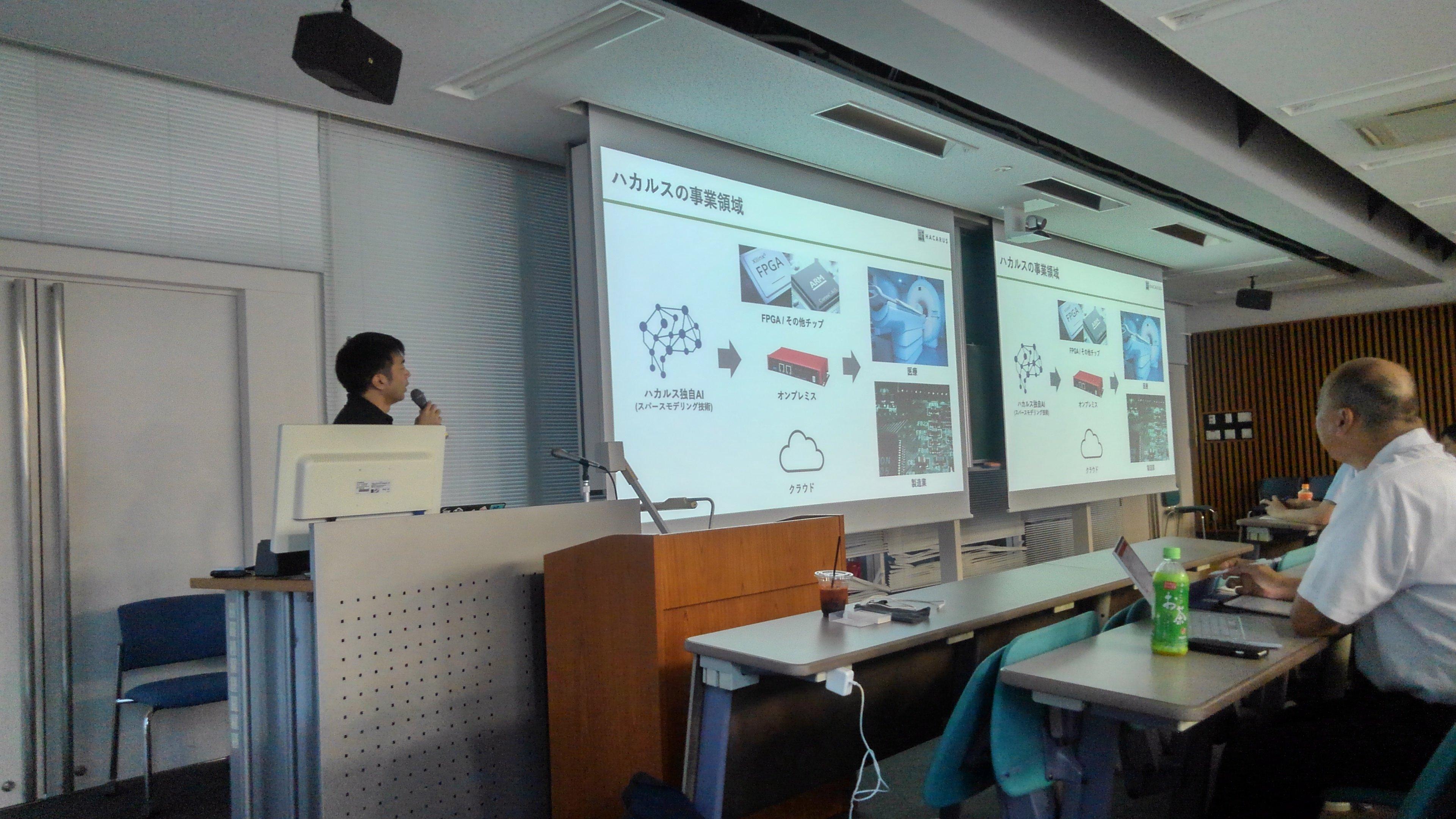 Hacarus CTO At Tokyo University
