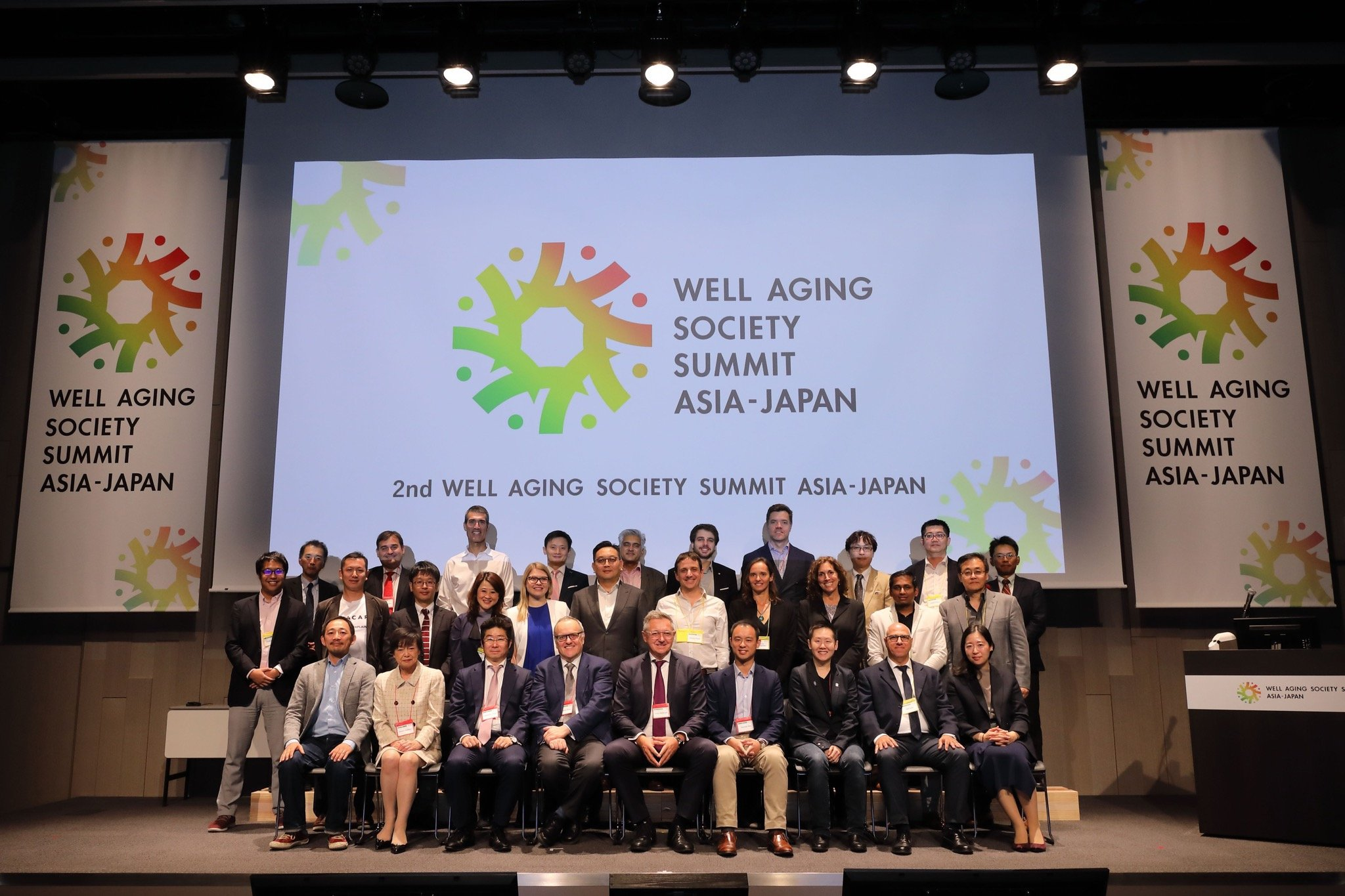 Hacarus CEO Presenting At 2nd Well Aging Society Summit Asia – Japan