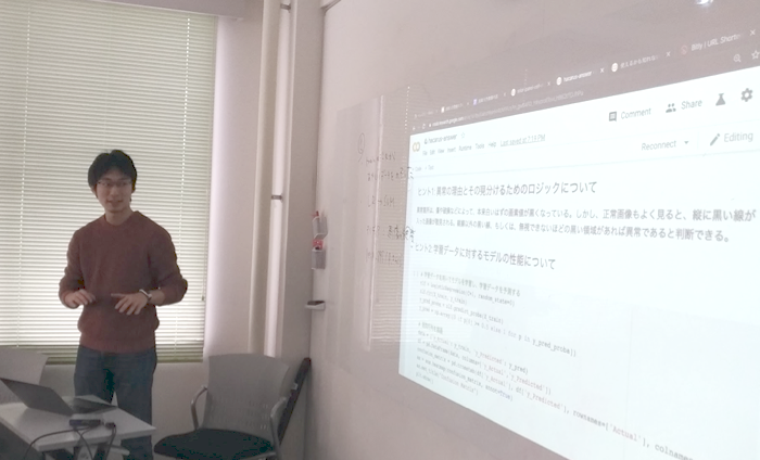 HACARUS Gives Lecture At Shiga University Graduate School Of Data Science