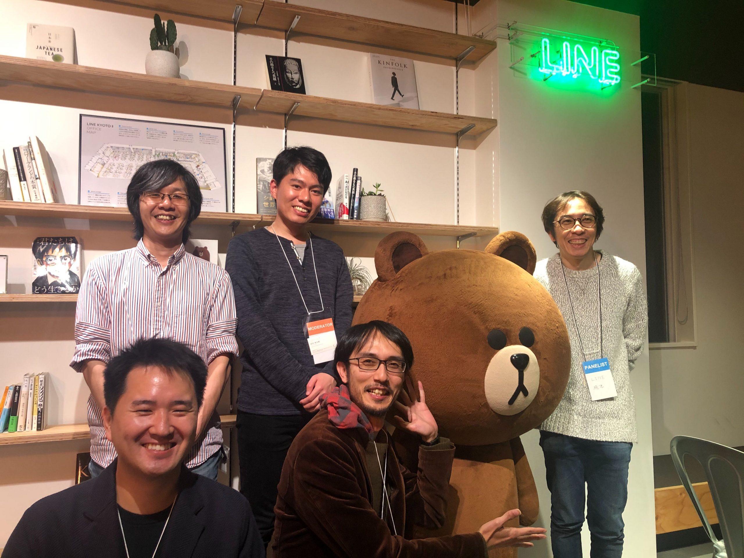 Machine Learning Meetup KANSAI #7イベントレポート