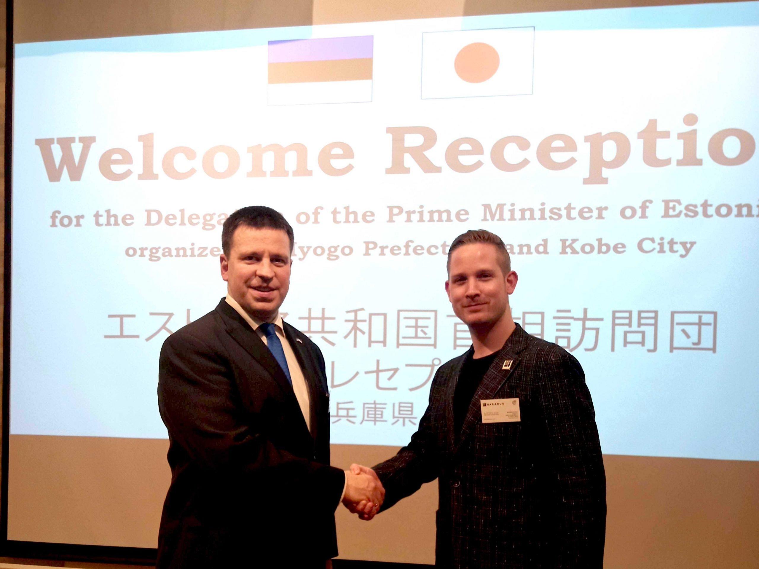 HACARUS Meeting With The Prime Minister Of Estonia Jüri Ratas