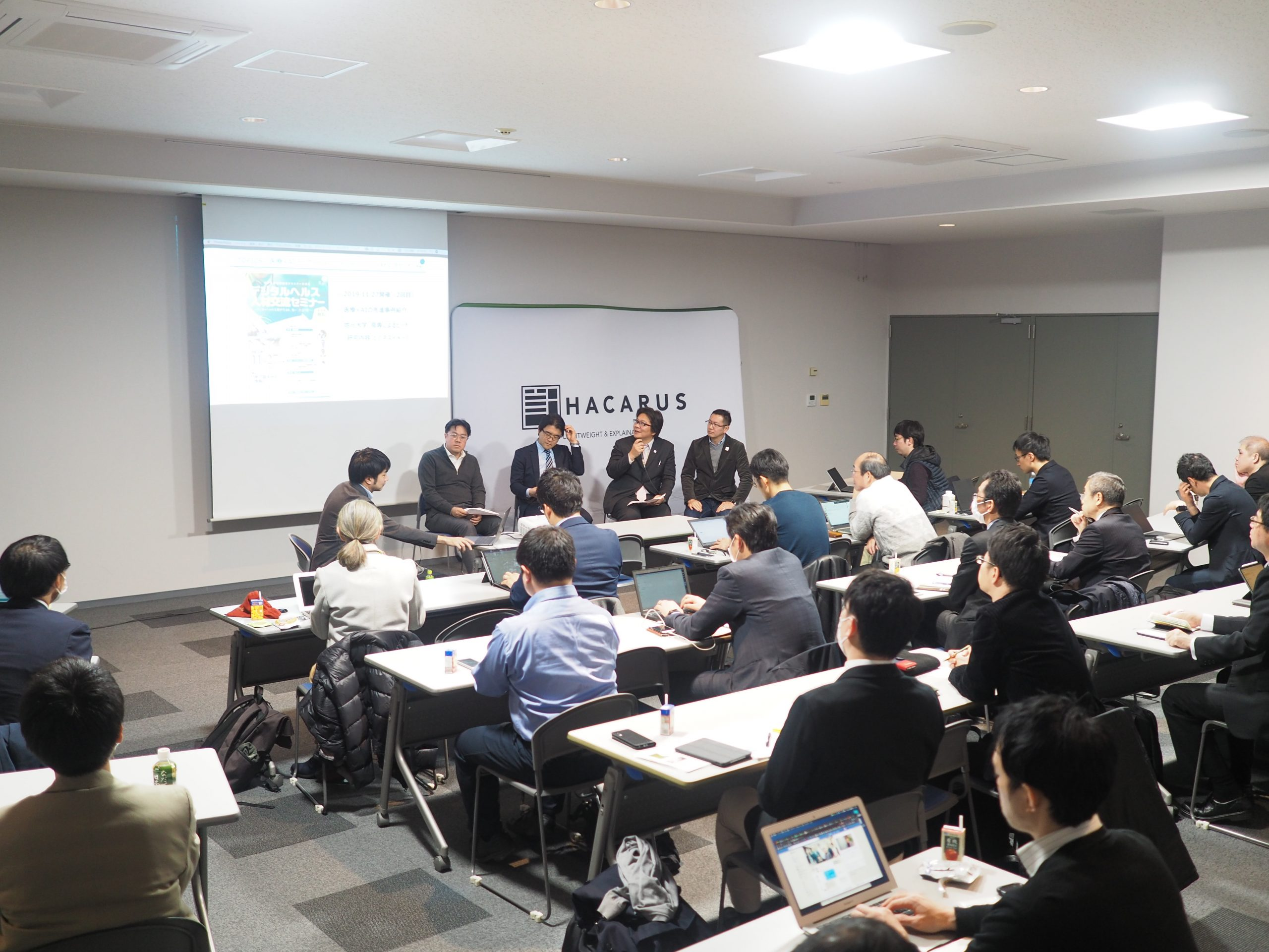 "HACARUS Hosted ""Ensuring Medical AI Development Project Success"" Panel Discussion In Kobe On February 20th"