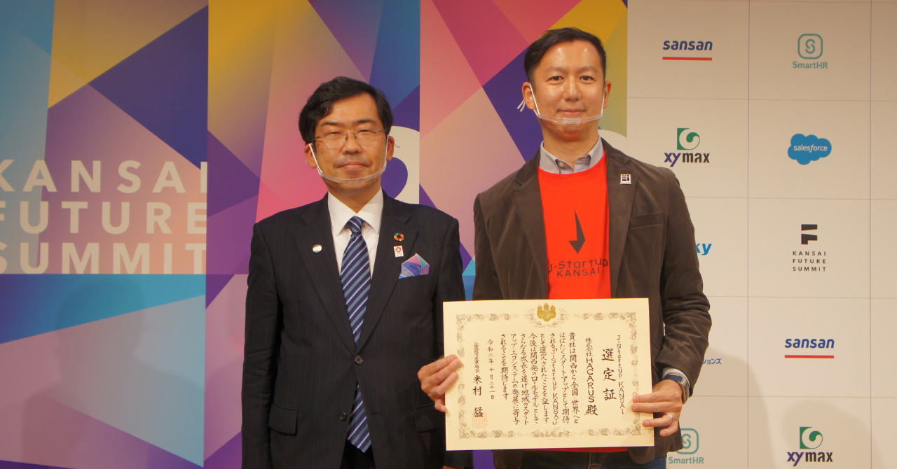 HACARUS Receives J-Startup KANSAI Recognition At The Kansai Future Summit