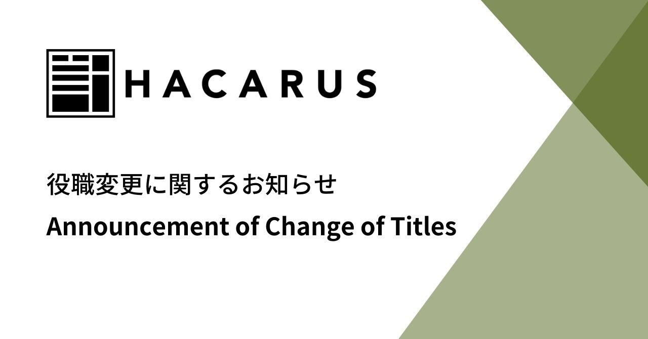 Announcement Of Change Of Titles