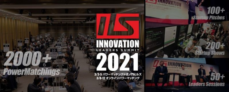 HACARUS' CBO Will Appear In INNOVATION LEADERS SUMMIT 2021