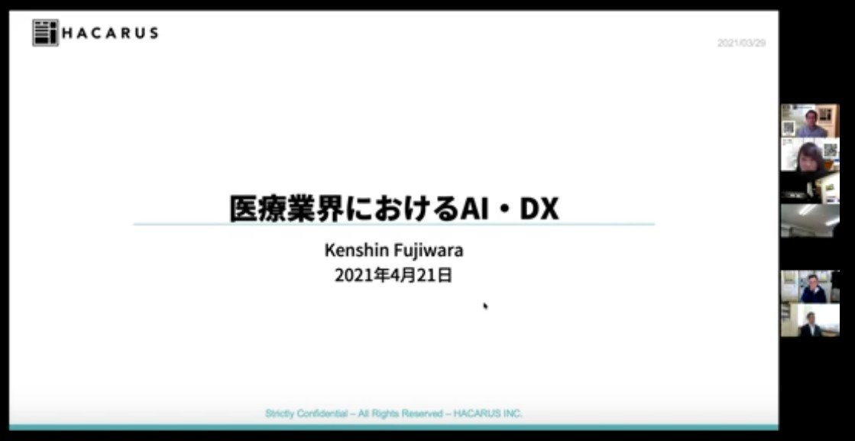 HACARUS' CEO Spoke At Daiichi University Of Pharmacy