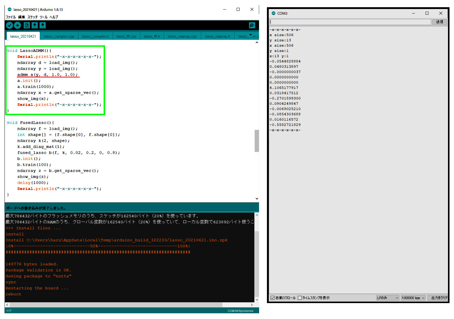 A combination of images showing the source code, resource consumption, and serial terminal for LASSO