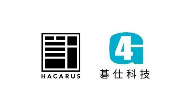 HACARUS Brings SPECTRO To The Taiwanese Market With G4