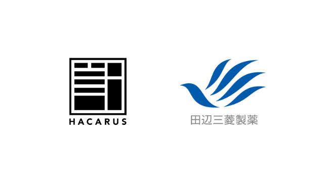 HACARUS × 田辺三菱製薬 スパースモデリングを用いて、薬物スクリーニングにおける 解析の高速化と判定に寄与する特徴抽出に成功