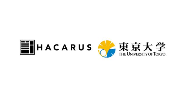 HACARUSと東京大学大学院薬学系研究科 アルツハイマー病やパーキンソン病の治療法開発を目指すAI創薬研究を開始