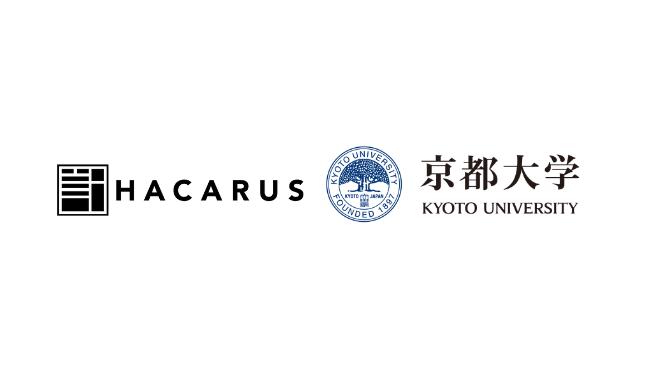HACARUSと京都大学大学院医学研究科、 発がん初期に発生する 細胞競合のメカニズム解明を目指す共同研究を開始