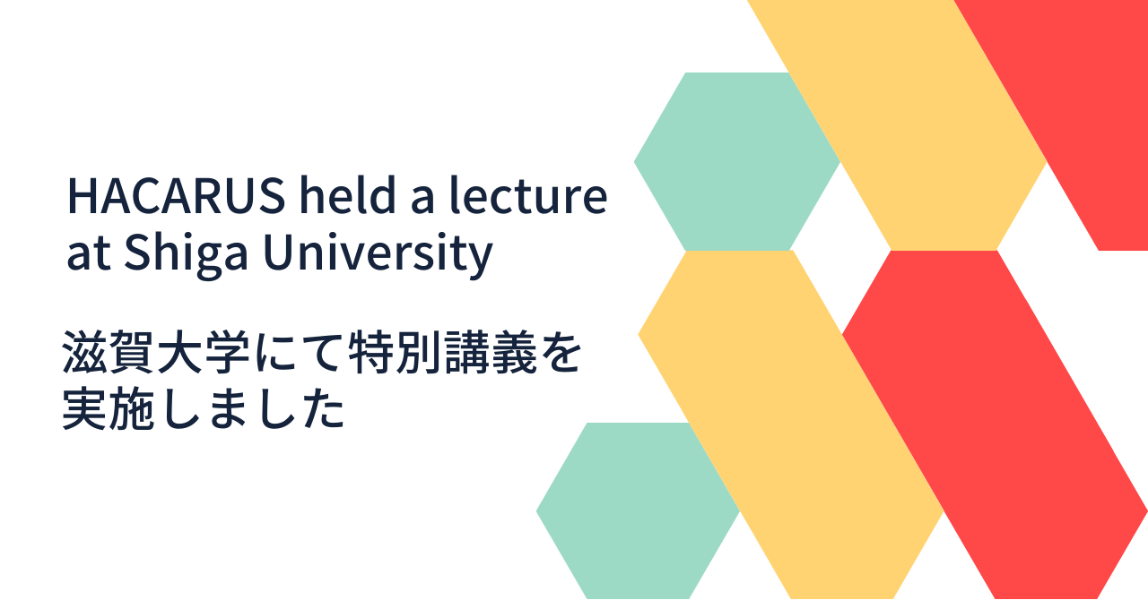HACARUS Holds Data Science Lectures At Shiga University